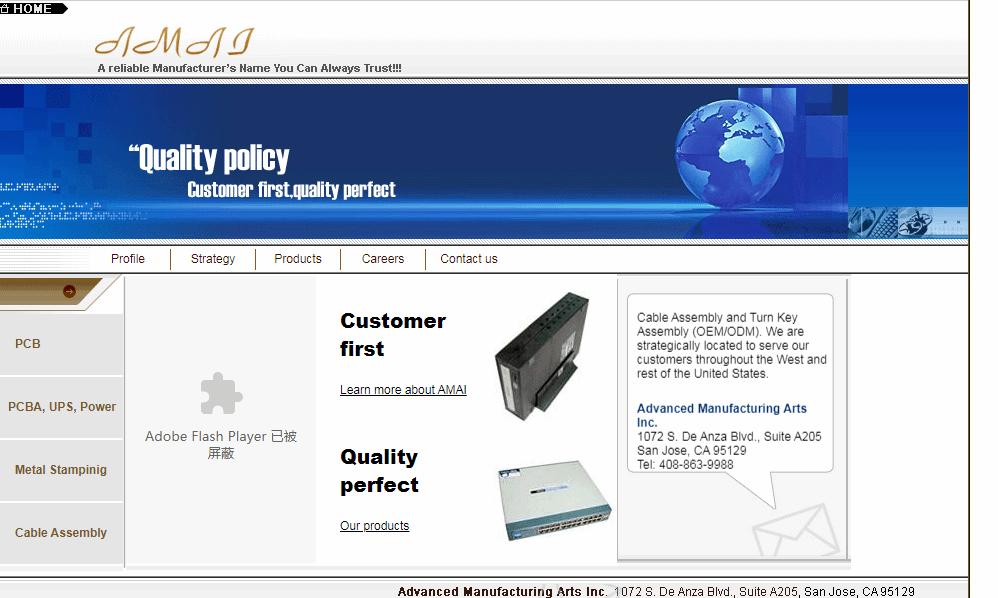 PCB Assembly Companies amaius